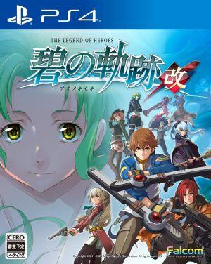 (送料無料)(PS4)英雄伝説 碧の軌跡:改(新品)(取り寄せ)