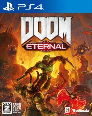 (送料無料)(PS4)DOOM ETERNAL(新品)(取り寄せ)