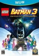 (メール便送料無料)(WiiU)レゴ バットマン3 ザ・ゲーム ゴッサムから宇宙へ(新品)(あす楽対応)
