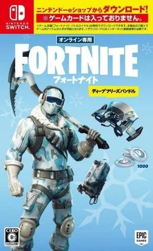 (メール便送料無料)(SWI)フォートナイト ディープフリーズバンドル(新品)(2018年12月13日発売)