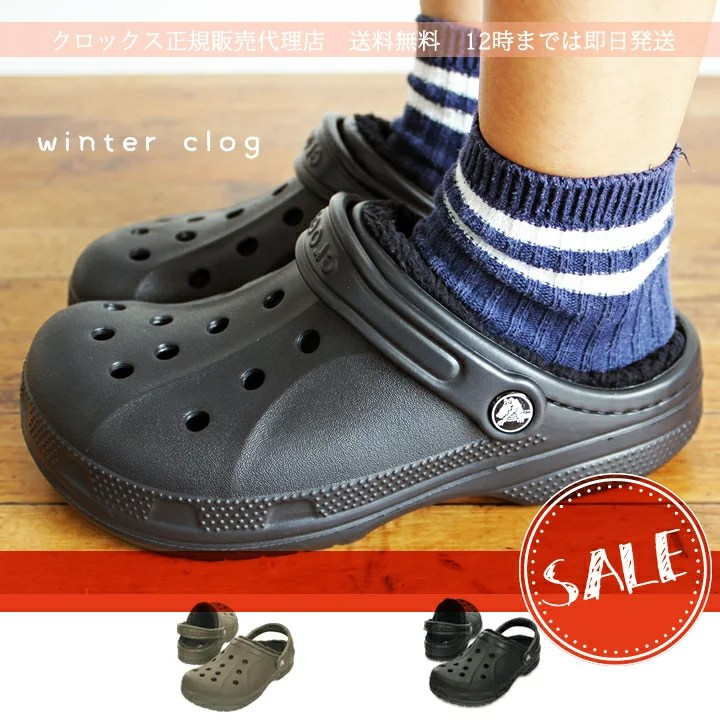 40%OFF【クロックス ボア crocs 】 crocs winter clogクロックス ウィン