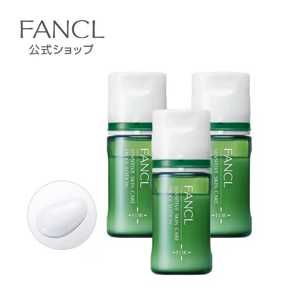 乾燥敏感肌ケア 乳液 3本 【ファンケル 公式】