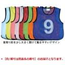 メッシュベストジュニア 白/No.6 (TOL230475/B-6324W6)【QBI47】