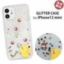 選べる配送 送料無料 ポケットモンスター iPhone12mini 5.4インチ 高品質 ケース カバー きら……