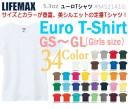 【カラー2】【ガールズサイズ】5.3oz ユーロTシャツ(LIFEMAX/ライフマックス)【ミドルウェイト・半袖】レディース・GS〜GL(MS1141G)..
