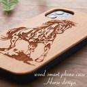 木製 iphoneケース おしゃれ iphone12 pro 12mini 馬 うま 動物シリーズ iphoneSE(第二世代)……