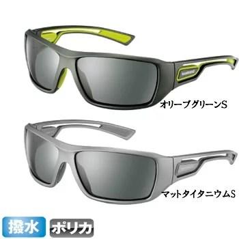 シマノ フィッシンググラス-RE HG-008M (サングラス 偏光グラス)