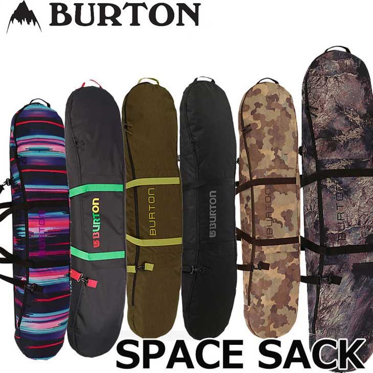 16-17 burton バートン スノーボード ケース 【Space Sack】 スノボ スペースサック ボードバッグ BAG 日本正規品 【返品種別SALE】