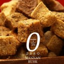 ZEROマンナンラスク胚芽プラス/こんにゃくマンナン ダイエット食品 美容 健康 ローカーボ ロカボ
