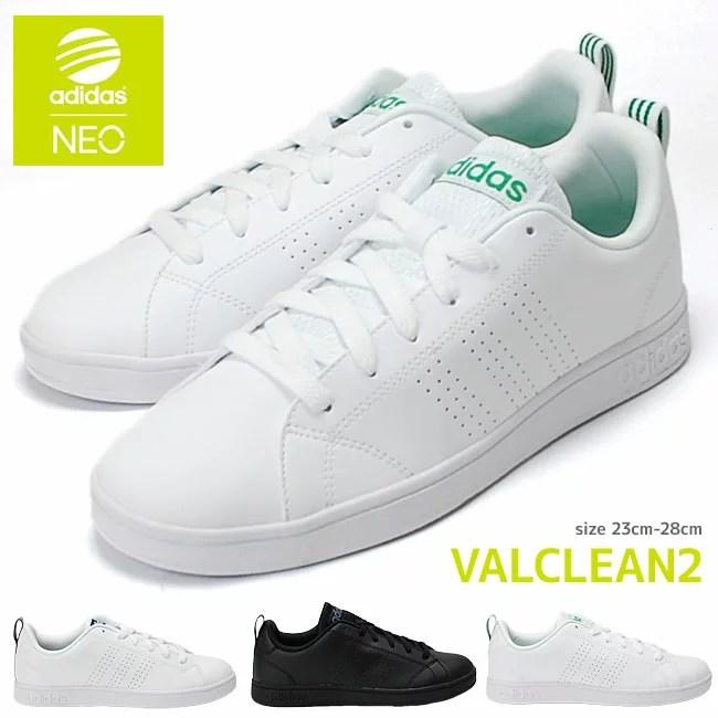送料無料 アディダス ネオ adidas NEO VALCLEAN2(バルクリーン2) F99251