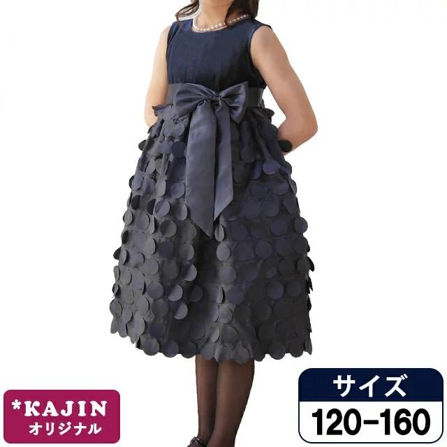 SALE 子供ドレス フォーマルドレス フォーマル ベロア ドレス 女の子 女の子ドレス キッ...