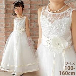 652886031d12d SALE 子供ドレス 女の子 ドレス 子供 ドレス フォーマルドレス 子供 キッズ ジュニア .