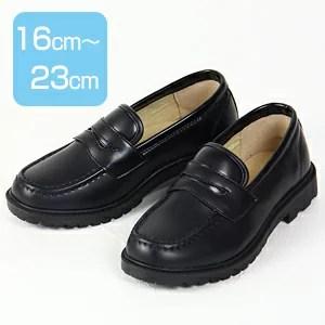 男の子 フォーマル 靴 キッズ ローファー キッズ 子供 男 女の子 フォーマルエナメルローフ...