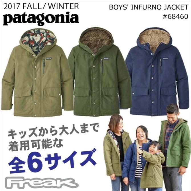 パタゴニア PATAGONIA 68460<BOYS' INFURNO JACKET ボーイズ イン