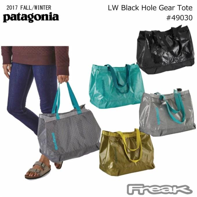 パタゴニア PATAGONIA バック 49030<LW Black Hole Gear Tote