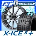 【送料無料】 MICHELIN ミシュラン X-ICE XI3プラス 225/65R17 17インチ スタッドレスタイヤ ホイール4本セット BRANDLE ブランドル 56..