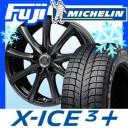 【送料無料】 MICHELIN ミシュラン X-ICE XI3プラス 195/65R15 15インチ スタッドレスタイヤ ホイール4本セット BRANDLE-LINE ブランド..