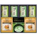 銘茶・カプチーノ・コーヒー詰合せ KMB-50 7044-052【代引不可】