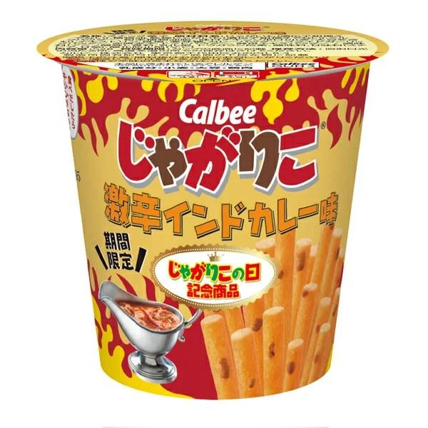 カルビー じゃがりこ 激辛インドカレー味 52g×12個入り (1ケース) (MS)