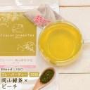 フレーバーティー 岡山緑茶 ピーチ 送料無料 ティーバッグ 30包 ふくちゃ 緑茶 国産 桃 Blend LABO.