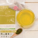 フレーバーティー 岡山緑茶 マスカット 送料無料 ティーバッグ 30包 ふくちゃ 緑茶 国産 ぶどう ブドウ 葡萄 Blend LABO. 在宅