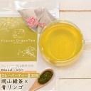 フレーバーティー 岡山緑茶 青リンゴ 送料無料 ティーバッグ 30包 ふくちゃ 緑茶 国産 りんご Blend LABO. 在宅