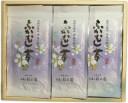 ふかむし茶 〜極〜(極上) 3本詰セット