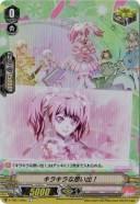 ヴァンガード V-TB01/048c キラキラな思い出! C【Pastel*Palettes】【RR仕様】 BanG Dream! FILM LIVE