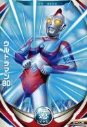 ウルトラマンフュージョンファイト 6弾 6-028 ウルトラマン80 R