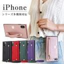 \6月末までP20倍/ベルト付き スマホケース 多機種対応 iPhone 12 mini 12 Pro 12 Pro Maxケ……