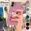 スマホケース iPhone 12 mini iPhone 12 12 Pro 12 Pro Max 11 11 Pro 11 Pro Max iPhone X Xs……