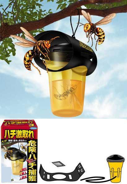 危険な蜂を捕獲!「ハチ激取れ!2セット入」
