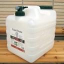 ウォータータンク22Lコック付き水缶 ポリタンク