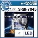 【数量限定 お得なクーポン発行中】スフィアライトライジング2 バイク用LEDヘッドライト H7 12V 4500K SRBH7045