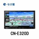 カーナビ ストラーダ パナソニック 7V型 ワンセグ BLUETOOTH CN-E320D 2020年度版