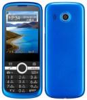 【中古】【安心保証】 SoftBank 301Z[プリモバイル] ブルー