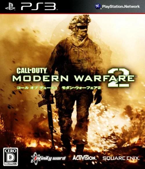 【中古】Call of Duty MODERN WARFARE2 廉価版ソフト:プレイステーション3ソフト/シューティング・ゲーム