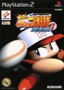 【中古】実況パワフルプロ野球7 決定版ソフト:プレイステーション2ソフト/スポーツ・ゲーム