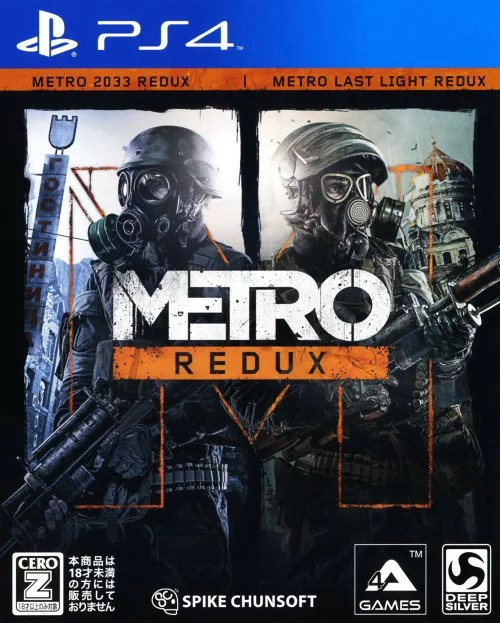 【中古】【18歳以上対象】メトロ リダックスソフト:プレイステーション4ソフト/シューティング・ゲーム