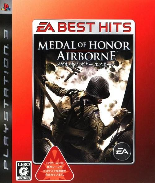 【中古】メダル オブ オナー エアボーン EA BEST HITSソフト:プレイステーション3ソフト/シューティング・ゲーム