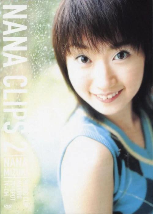 【中古】水樹奈々/2.NANA CLIPS 【DVD】/水樹奈々DVD/映像その他音楽