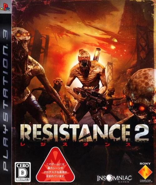 【中古】RESISTANCE2ソフト:プレイステーション3ソフト/シューティング・ゲーム