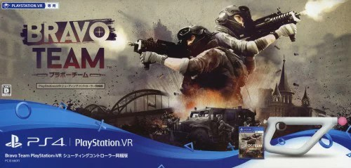【中古】Bravo Team PlayStation VR シューティングコントローラー同梱版(VR専用) (同梱版)ソフト:プレイステーション4ソフト/シューティング・ゲーム