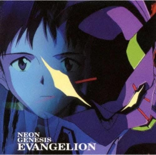 【中古】NEON GENESIS EVANGELION/アニメ・サントラCDアルバム/アニメ