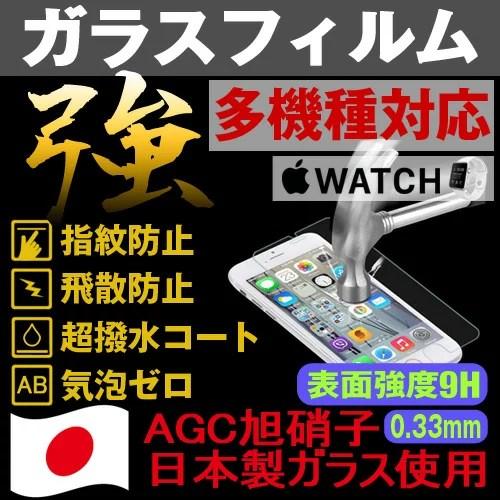 iPhone X iphonex iph