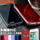 iphonex iphone x ケース iphone8 手帳 iphone7ケース 耐衝撃 手帳型 iphone8plus カバー アップル galaxy note8 s8 s8+ iphone7 plus ..