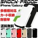 iphone8 ケース iphone X ケース アップル iphone7ケース カバー icカード iphone6 plus iphonex X バンパー 耐衝撃 アイフォン8 アイ..