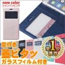 【送料無料】窓付き蓋ピタッ iphone XR ケース 手帳型 iPhone XS max ケース 8 X 7 iphone7ケ……