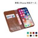 手帳ケース iPhone11Pro iPhone11ProMax ベルトなし アイフォン スマホカバー 型押し 押し花 ……