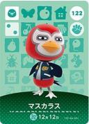 どうぶつの森 amiiboカード 第2弾 マスカラス No.122